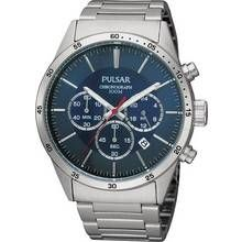 Pulsar Men's Stainless Steel Bracelet Chronograph Watch Best Price, Cheapest Prices