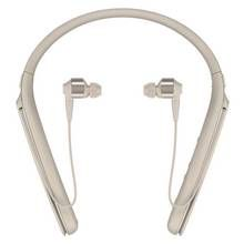 Sony WI-1000XN Wireless In-Ear Headphones - Cream Best Price, Cheapest Prices