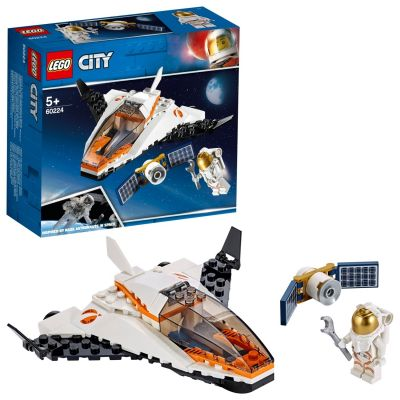 LEGO City Satallite Service Mission Playset - 60224 Best Price, Cheapest Prices