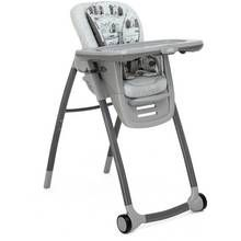 Joie Multiply Highchair Best Price, Cheapest Prices