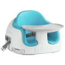 Bumbo Multi Seat - Blue Best Price, Cheapest Prices