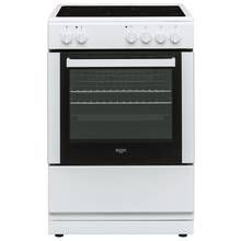 Bush BS60ELW 60cm Single Oven Electric Cooker - White Best Price, Cheapest Prices