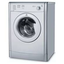 Indesit IDV75S 7KG Vented Tumble Dryer - Silver Best Price, Cheapest Prices