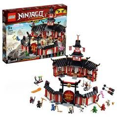 LEGO NINJAGO Legacy Monastery of Spinjitzu Playset - 70670 Best Price, Cheapest Prices