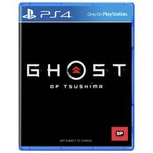 Ghost of Tsushima PS4 Pre-Order Game Best Price, Cheapest Prices