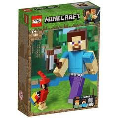 LEGO Minecraft Steve Big Fig Action Figure Set - 21148 Best Price, Cheapest Prices