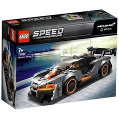 LEGO Speed Champions McLaren Senna Model Toy Car - 75892 Best Price, Cheapest Prices