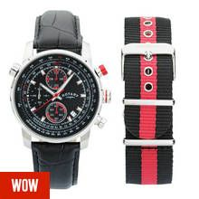 Rotary Men's Interchangeable Leather Strap Chronograph Watch Best Price, Cheapest Prices