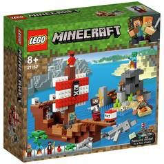 LEGO Minecraft Pirate Toy Ship Adventure Playset - 21152 Best Price, Cheapest Prices
