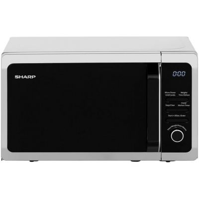 Sharp R664SLM 20 Litre Microwave With Grill - Silver Best Price, Cheapest Prices