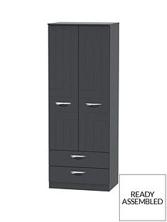 SWIFT Canterbury Ready Assembled 2 Door, 2 Drawer Wardrobe Best Price, Cheapest Prices