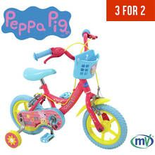Peppa Pig 12 Inch Kids Bike Best Price, Cheapest Prices