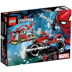LEGO Superhero Spider Man Toy Vehicle - 76113 Best Price, Cheapest Prices