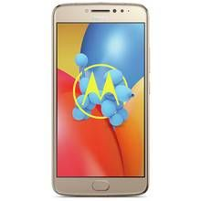 Sim Free Motorola E4 Plus Mobile Phone - Gold Best Price, Cheapest Prices