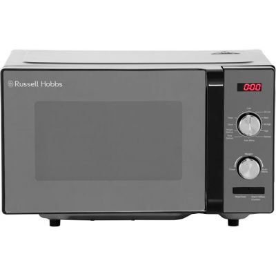 Russell Hobbs RHFM2001B 19 Litre Microwave - Black Best Price, Cheapest Prices