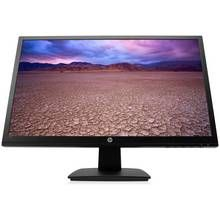 HP 27o 27 Inch FHD 1ms Gaming Monitor - Black Best Price, Cheapest Prices