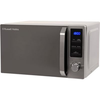 Russell Hobbs Buckingham RHM2086SS 20 Litre Microwave - Stainless Steel Best Price, Cheapest Prices
