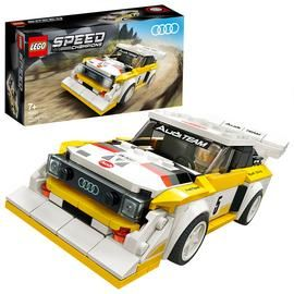 LEGO Speed Champions Audi Sport Quattro S1 Car Set - 76897 Best Price, Cheapest Prices