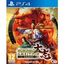 Nobunaga's Ambition: Taishi PS4 Game Best Price, Cheapest Prices