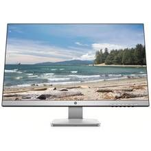 HP 2XN62AA 27 Inch LED Monitor Best Price, Cheapest Prices
