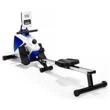Marcy Azure Rowing Machine Best Price, Cheapest Prices