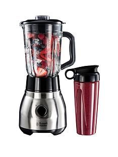 Russell Hobbs White Jug Blender & Take Away Cup - 23821 Best Price, Cheapest Prices