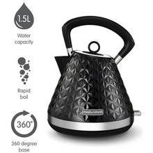 Morphy Richards 108131 Vector Kettle - Black Best Price, Cheapest Prices