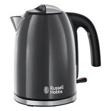 Russell Hobbs Colours+ Stainless Steel Grey Kettle 20414 Best Price, Cheapest Prices