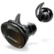 Bose SoundSport Free Wireless In-Ear Headphones - Black Best Price, Cheapest Prices