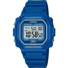 Casio Men's Blue Resin Strap Watch Best Price, Cheapest Prices