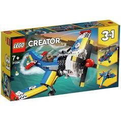 LEGO Creator Race Plane Toy Helicopter and Jet - 31094 Best Price, Cheapest Prices