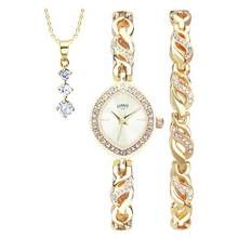 Limit Ladies' Gold Coloured Watch, Pendant and Bracelet Set Best Price, Cheapest Prices