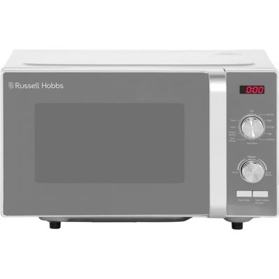 Russell Hobbs RHFM2001S 19 Litre Microwave - Silver Best Price, Cheapest Prices