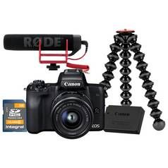 Canon EOS M50 Vlogger Kit Best Price, Cheapest Prices