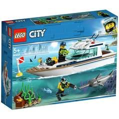 LEGO City Diving Toy Yacht Construction Set - 60221 Best Price, Cheapest Prices