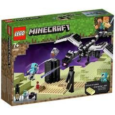 LEGO Minecraft The End Battle Dragon Toy Set - 21151 Best Price, Cheapest Prices