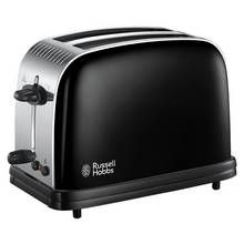 Russell Hobbs 23331 Colours Plus 2 Slice Toaster - Black Best Price, Cheapest Prices