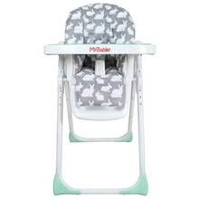 My Babiie MBHC8GR Grey Rabbits Highchair Best Price, Cheapest Prices