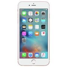 SIM Free iPhone 6S Plus 128GB Mobile Phone - Rose Gold Best Price, Cheapest Prices