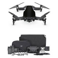 DJI Mavic Air Fly More Drone Combo - Onyx Black Best Price, Cheapest Prices