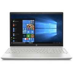 HP Pavilion 15.6 Inch i3 8GB 128GB Full HD Laptop - Silver Best Price, Cheapest Prices