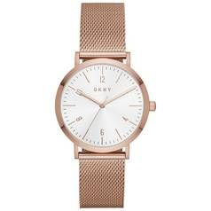 DKNY NY2743 Rose Gold Mesh Strap Watch Best Price, Cheapest Prices