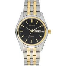 Sekonda Men's Two-Tone Stainless Steel Bracelet Watch Best Price, Cheapest Prices