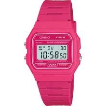 Casio Digital Watch with Pink Resin Strap Best Price, Cheapest Prices