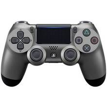 PS4 DualShock 4 V2 Wireless Controller - Steel Black Best Price, Cheapest Prices