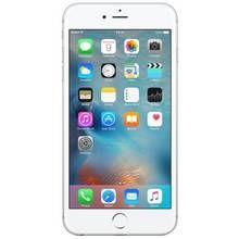 SIM Free iPhone 6S Plus 128GB Mobile Phone - Silver Best Price, Cheapest Prices