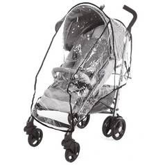 Chicco Liteway 3 SE Stroller - Titanium Best Price, Cheapest Prices