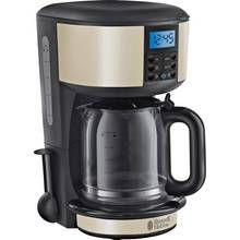 Russell Hobbs Legacy Cream Filter Coffee Maker 20683 Best Price, Cheapest Prices