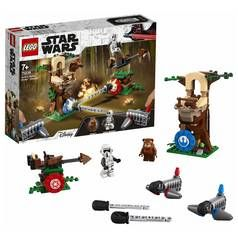 LEGO Star Wars Action Battle Endor Assault Playset - 75238 Best Price, Cheapest Prices