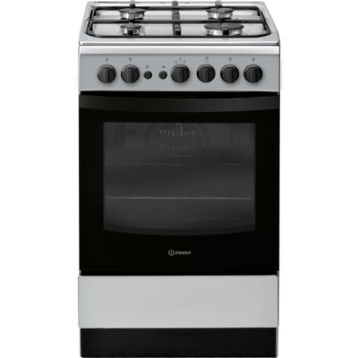 Indesit Cloe IS5G1PMSS Gas Cooker - Stainless Steel - A Rated Best Price, Cheapest Prices